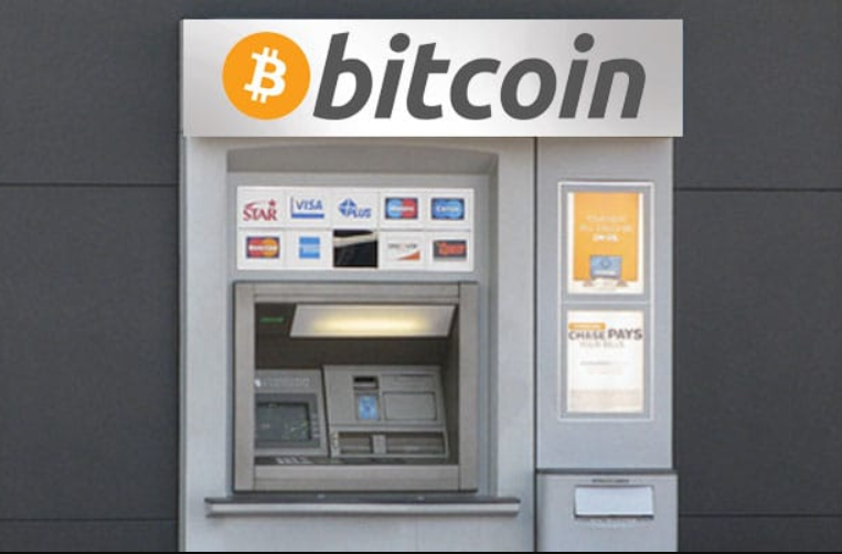 How to Buy Bitcoin with Bitcoin ATM