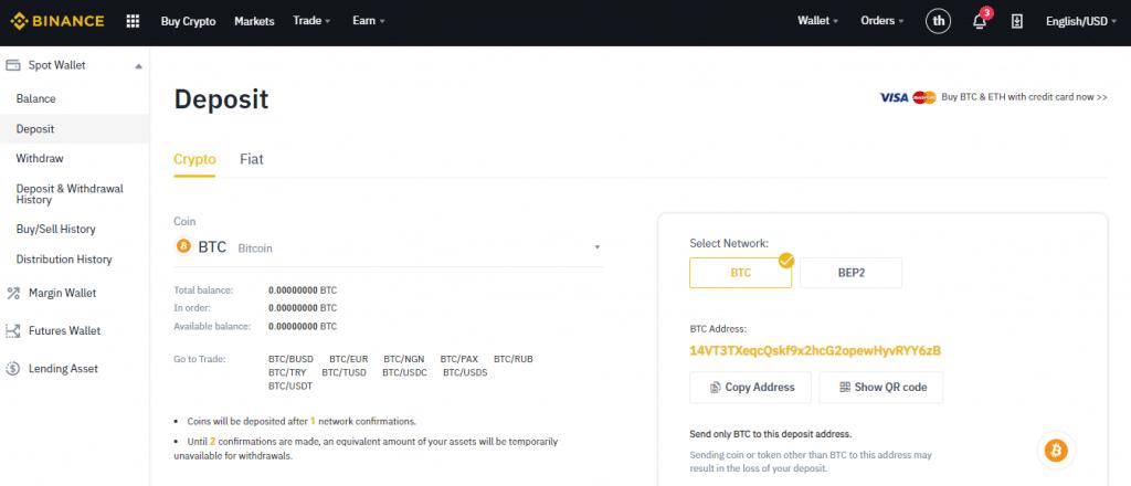 how to deposit bitcoin on binance exchange