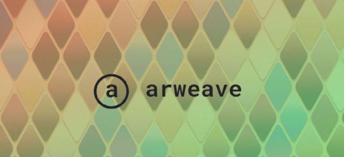 Arweave (AR) token
