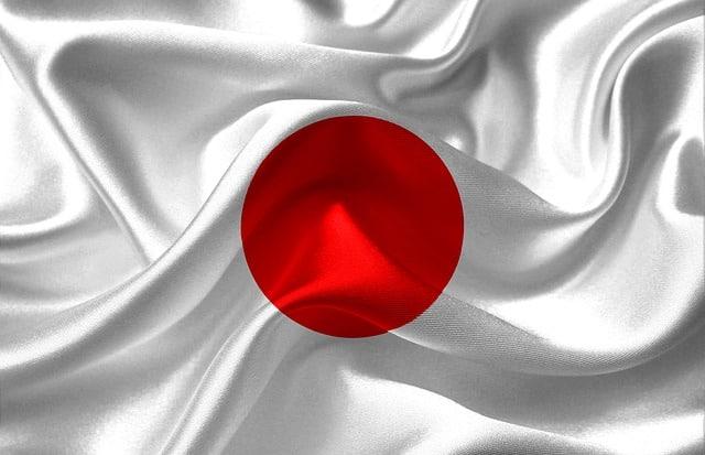 Japan central bank digital currency